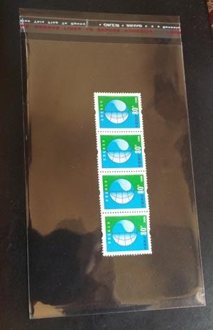 Упаковочные пакеты OB/029 12.5x24cm + 2cmx4c 100 OB-029 упаковочные пакеты forever with you cookie 100 10 11 4 qw00170