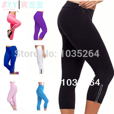 HOT 2014 Sports Women Spandex Running Tights Colorful Athletic Pants 7 Colors 4 Sizes(China (Mainland))