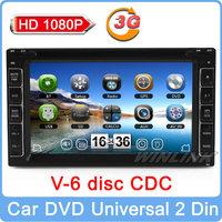 2014 Hd 1080P Double 2 Din In Dash Gps Navi Car Dvd Player Navigation Stereo Head Unit Bluetooth Fm Rds Radio Audio Cd 6-Dics