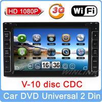 New 2014 Hd 1080P Double Din Universal Car Dvd Player Navigation Navi Multimedia Radio 3G Gps Bluetooth Stereo Audio Video