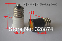 E14 to E14 adapter E14-E14 Base Socket Adapter LED Light Holder Converter,extend base,prolong holder