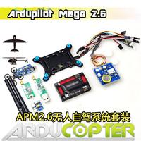 APM2.6 ArduPilot UAV Flight Controller APM 2.6+6M GPS w/ Compass+MiniOSD+Power Module+3DR Radio Telemetry+Shock Absorption Board