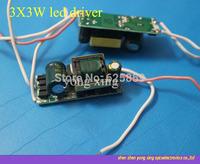 5pcs/lot 3X3W led driver, 3*3W driver, 9W lamp driver, 85-265V input for E27 GU10 E14 LED lamp