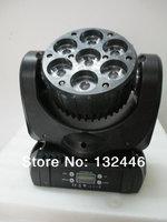 2PCS/Lot Hot Selling high quality 7pcsx12w RGBW 4in1 Osram LED Beam Moving Head Light DMX stage beam light