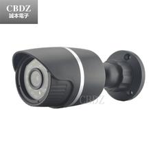 cctv bullet camera promotion