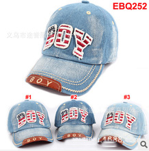 child baseball cap price
