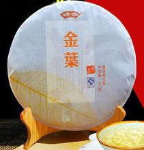 Menghai silver milli scene mount arbor tree 357 grams of pu er tea Free shipping sale promotion Puer Raw tea Green tea