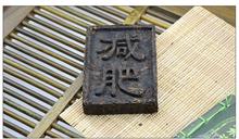 On sale Old brick puer tea 100g high mountain Menghai tree tea organic tea for health