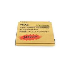 battery htc hd promotion