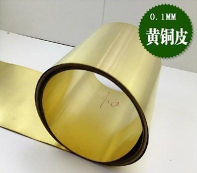 brass sheet thickness 0.01mm 0.02mm 0.03mm 0.04mm 0.05mm 0.06mm 0.07mm 0.08mm 0.09mm 0.1mm 0.15mm 0.2mm coil shim strip foil pad(China (Mainland))