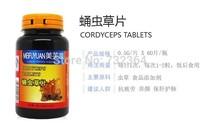 Free shipping 1 Cordyceps Soft Capsule Improve Respiratory strength 500mgx60 tablets