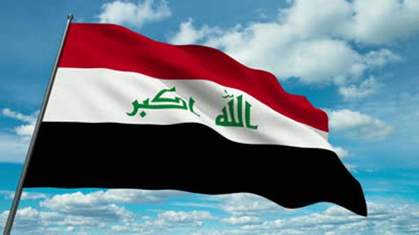 عاجل : الخميس اول ايام شهر رمضان المبارك فى العراق -font-b-Iraq-b-font-font-b-Flag-b-font-3x5-ft-National-100-Polyester