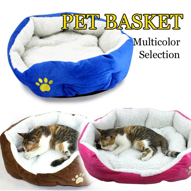 Free shipping New cat dog kennel pet house warm sponge bed cushion basket #WU218(China (Mainland))