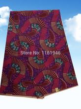 cheap printed fabric