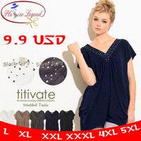 Plus Size Legend!  New 2014 Spring Summer Hot Selling Women Loose Pullover Shirt  XXXL XXXXXL Beading XL To 5XL Big SizeHT1052