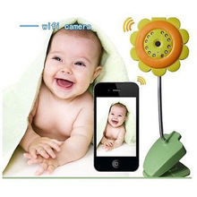 Baby monitor hd night vision wireless wifi webcam monitor camera