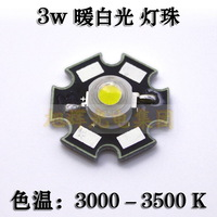 3w led chip warm white high power led lighting beads 45mil big chip light beads with 20mm aluminum plate belt