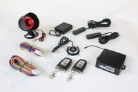 RFID car alarm,smart key car security system,PKE antenna,push start button,bypass keyless entry HY-904 chip avoidance device