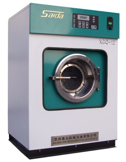 The coin type(IC) industrial washing machine(China (Mainland))