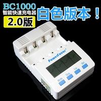 5 7 ni-mh battery smart lcd tank charger capacity bc1000 belt repair