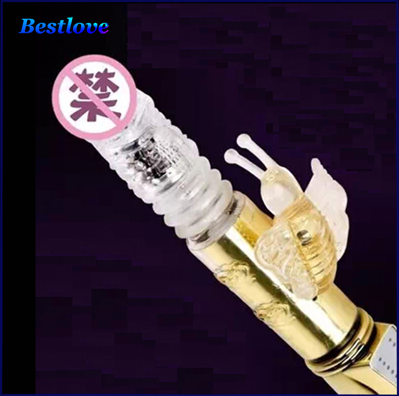 Women Sex Toys Flexible Rabbit Vibrator 12 Speed Vibration Gold Dildo Adult Sex Toys for Women(China (Mainland))