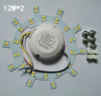 2014 New Free shipping 1pcs/lot Double color temperature 12w*2 SMD5730 LED Lamp plate dimmable