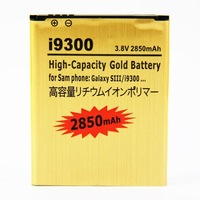 Top Quality 3.8V 2850mAh High Capacity Gold Battery Mobile Phone Replacement Battery For Samsung Galaxy S3 SIII i9300