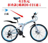 Mountain bike spring shock absorption shock mountain bike 26 road bike disc transmission for bicycle