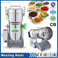 Hot Sale New 2014 Brand Portable Grinder 300g Stainless Steel corn grinding machine powder machine