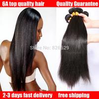 Brazilian virgin hair straight queen hair products 100% remy human hair extensions 2pcs/lot yaki straight hair