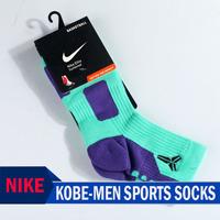 Free Shipping! NIKE KOBE-professional elite sports men socks Leisure men sock Brand Socks for men. (4 pieces = 2 pairs)