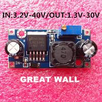 10pcs LM2596 LM2596S ADJ Power supply module DC-DC Step-down module 5V/12V/24V adjustable Voltage regulator 3A