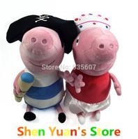 30CM 2 pcs/set Ballet Peppa and Pirates George Pig Brinquedos Family Plush Toy Peppa Pig Stuffed Animals Dolls Baby Toys pepa