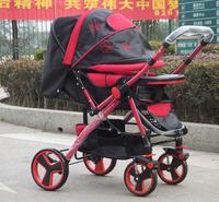 Bora two-way light baby stroller baby stroller baby car folding stroller