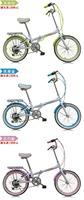 Big ! u8 folding bicycle 20 ultra-light variable speed mini formal bicycle