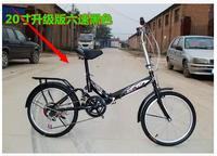 Ultra-light ! mini 20 single folding women's gentlewomen student child bicycle