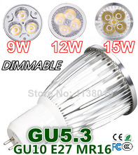 high power led light promotion