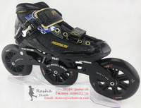 Professional c4 powerslide speed skating shoes carbon fiber speed skate shoes with 125mm inline roller Skate frame