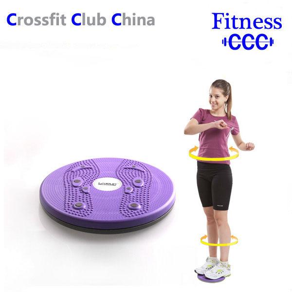 foot workout machine