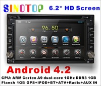 "SINOTOP - 6.2"" Android Mutil-touch Screen Double Din Car PC car android DVD player"