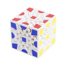 popular magic cube 3d