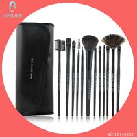 12 Pcs Pro Black Makeup Brush Set Make-up For You Brand Synthetic Hair Cosmetic Tools Kit Bag