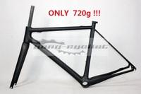 2014 new super light frame oem carbon bike fame S5 carbon bike frame1K weave T1000 carbon frame free shipping