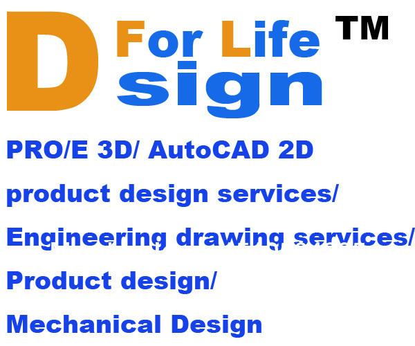 Mechanical Engineering best buy order customer service