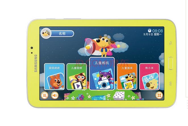 samsung galaxy tab 3 7.0 t2105 4.1 androide tablet niños samsung
