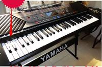 Yongmei ym-658 quality multifunctional professional adult 61 key teaching electronic keyboard
