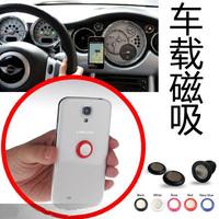 2014 new Good quality Original Magnetic Car Dashboard Mobile phone Mount Holder/Magnet mobile rack Car Kit