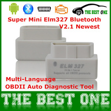 wholesale android software