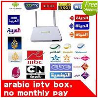 Arabic tv box,iptv arabic box ,android tv box , ip tv arabic support 400 HD Arabic channels