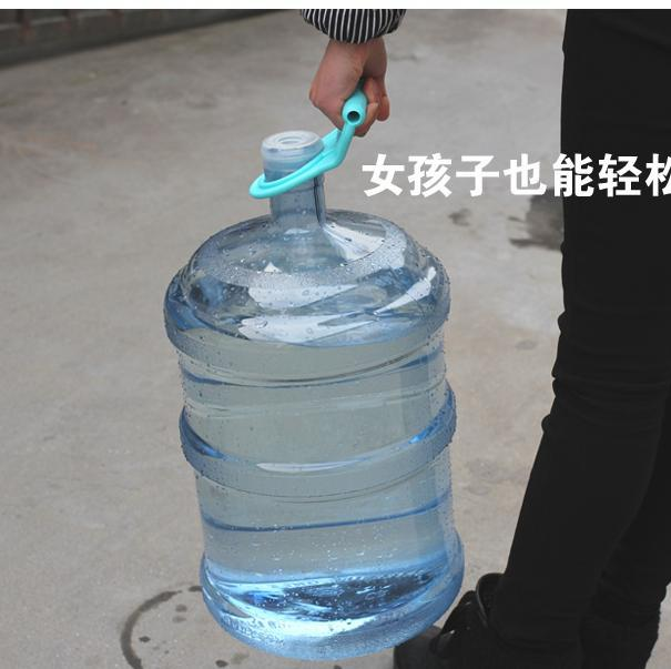 Bucket handle 5 gallon bottle of mineral water carrying ring handle saving portable device thickening(China (Mainland))